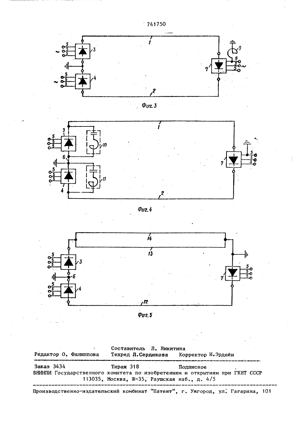 Указания по проектированию схем и устройств плавки гололеда на