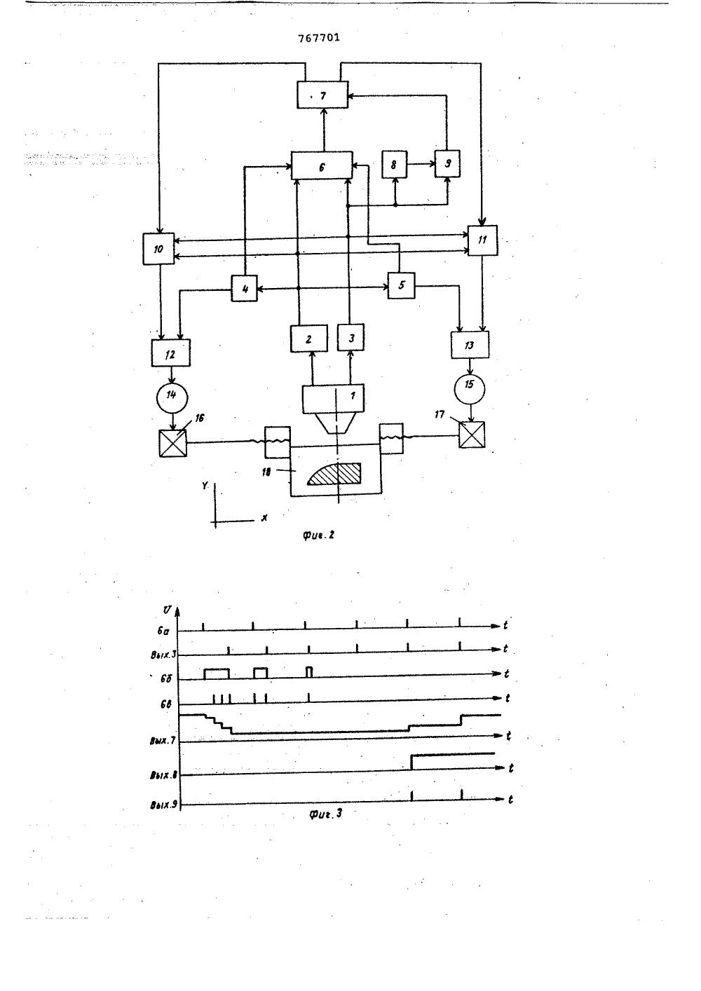 Тюнинг решетки радиатора калины