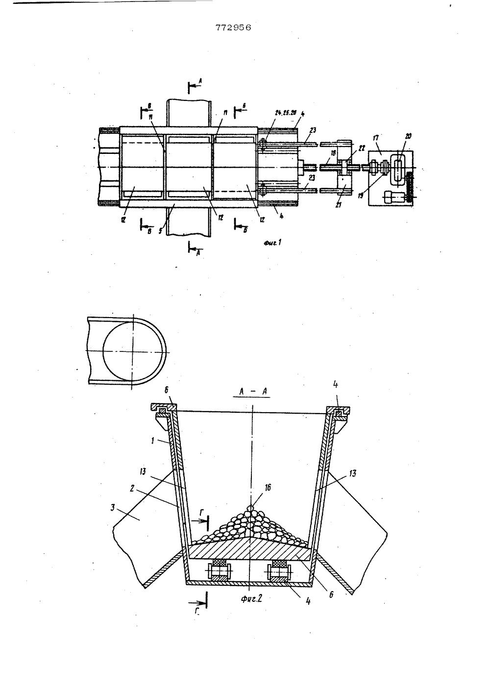 Перегрузочные устройства конвейеров мощность приводов у конвейеров