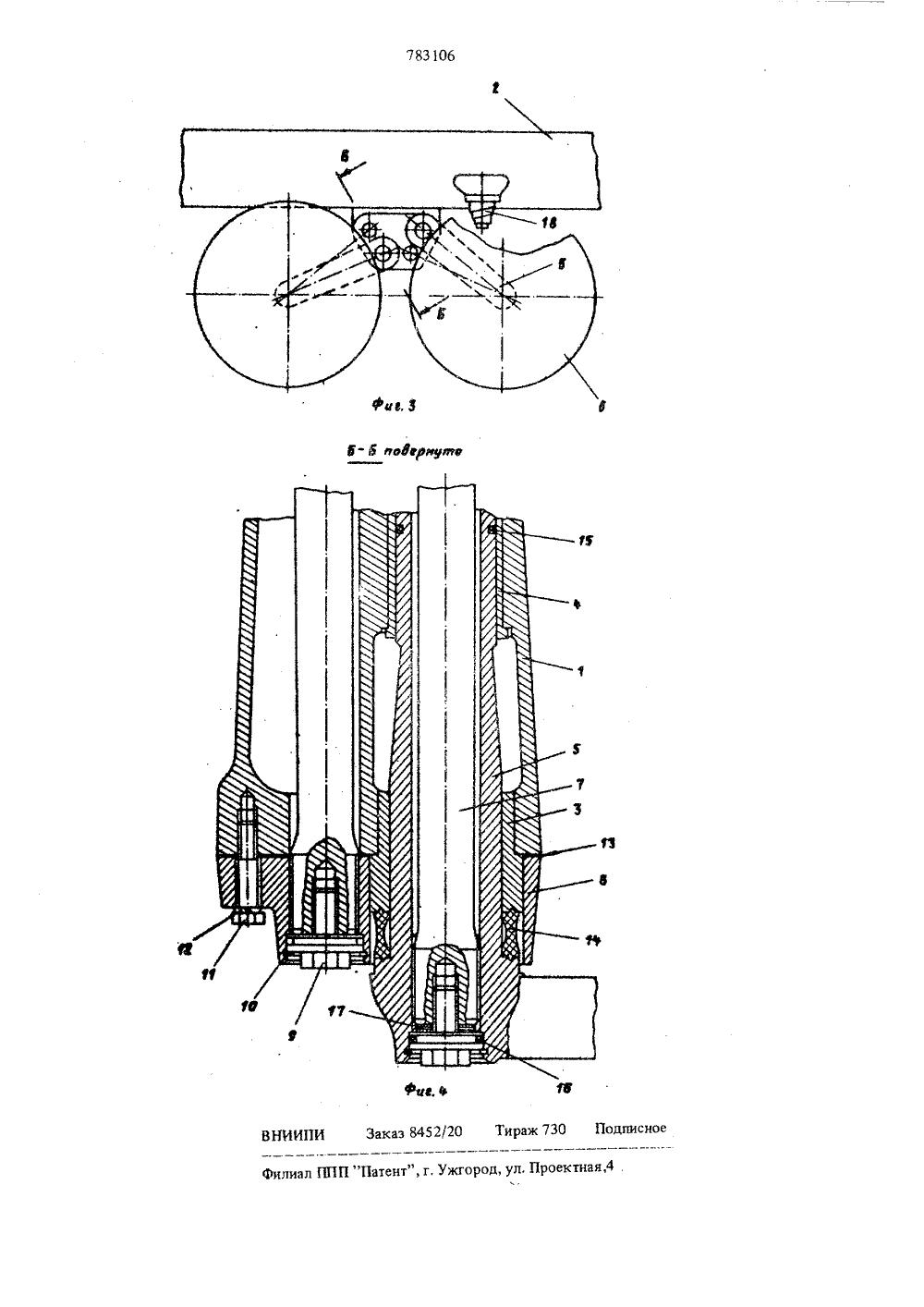 Что такое и как работает торсионная подвеска