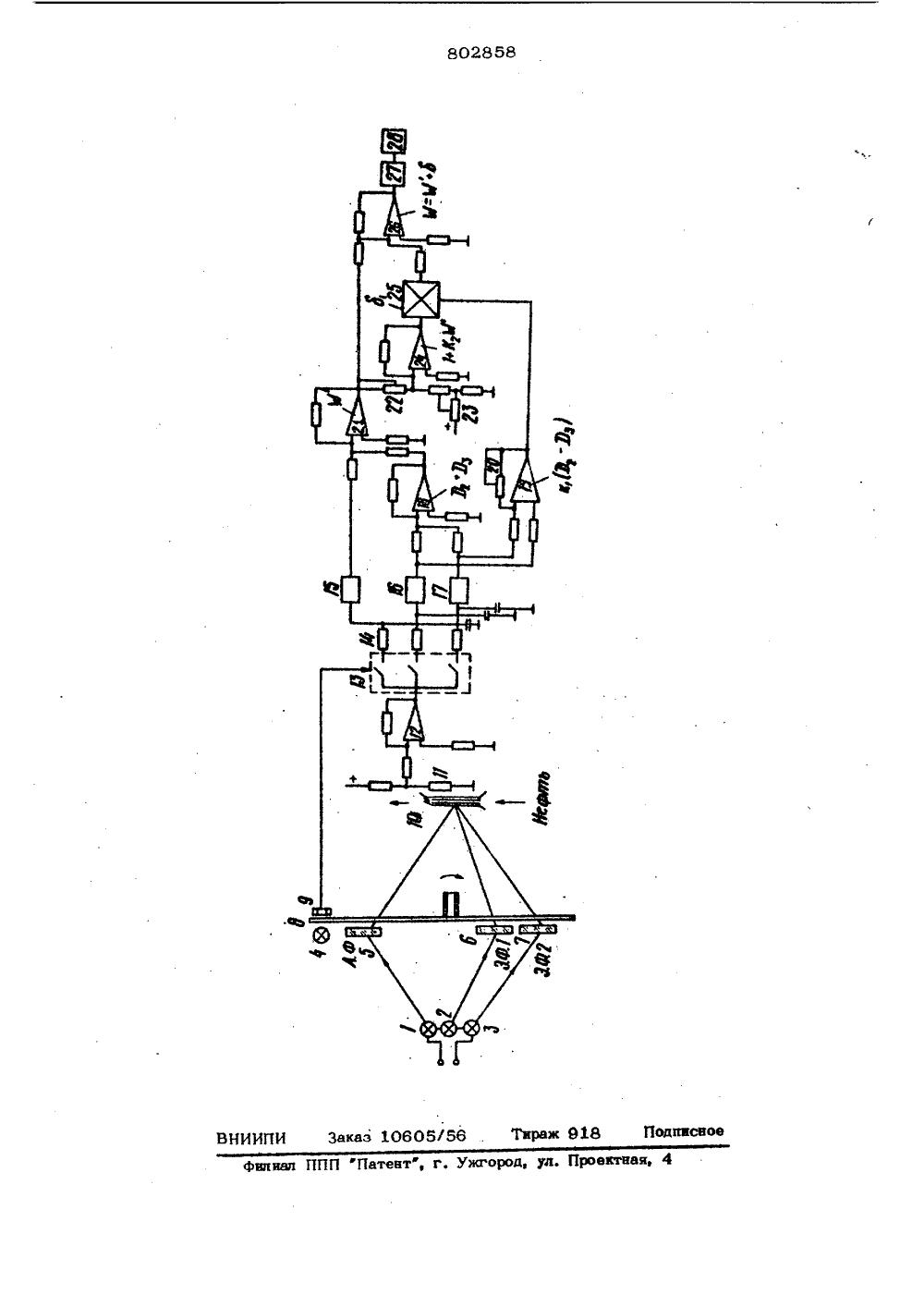 схема принципиальная цифрового измерителя влажности