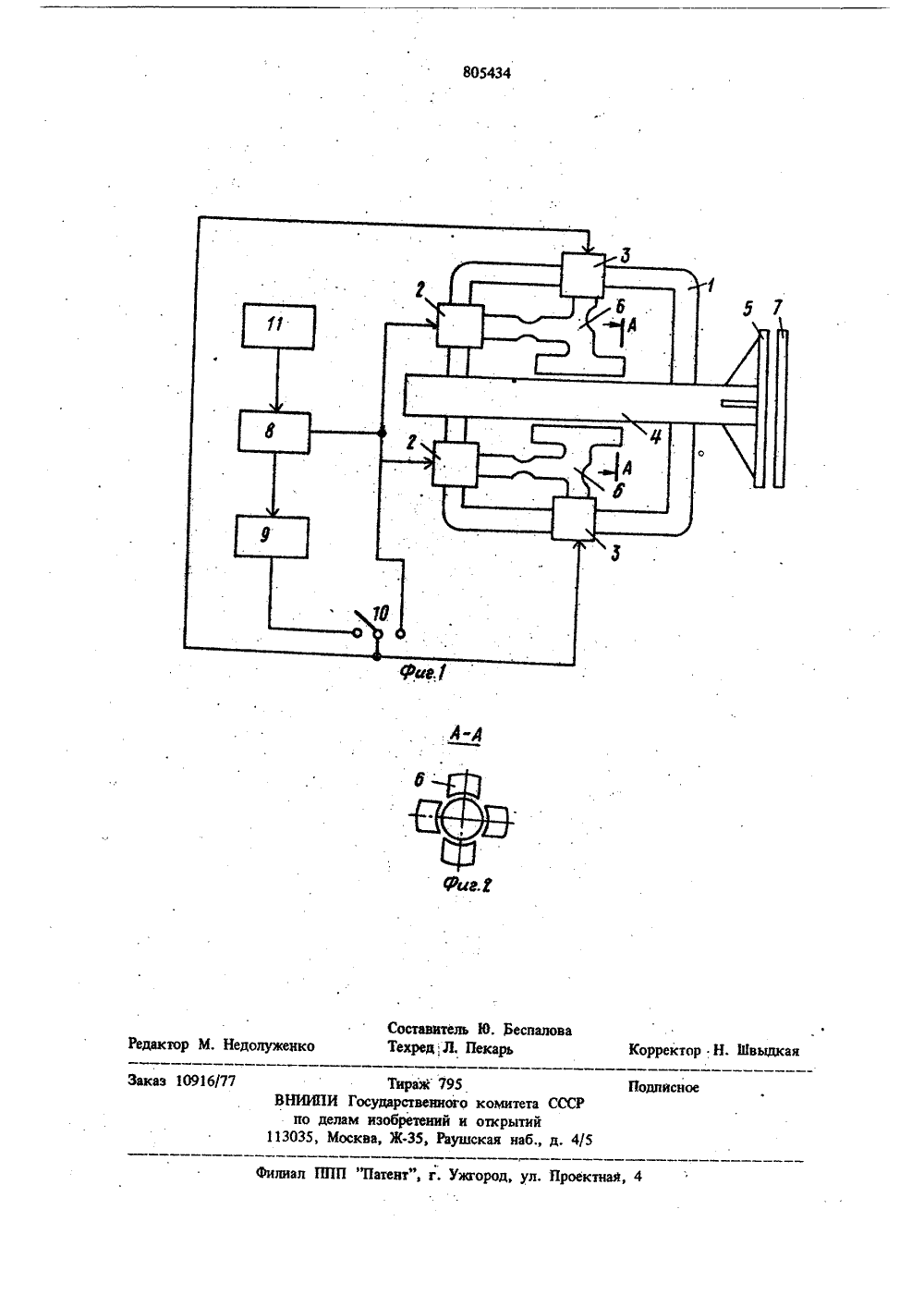 Переменный конденсатор своими руками чертежи 39