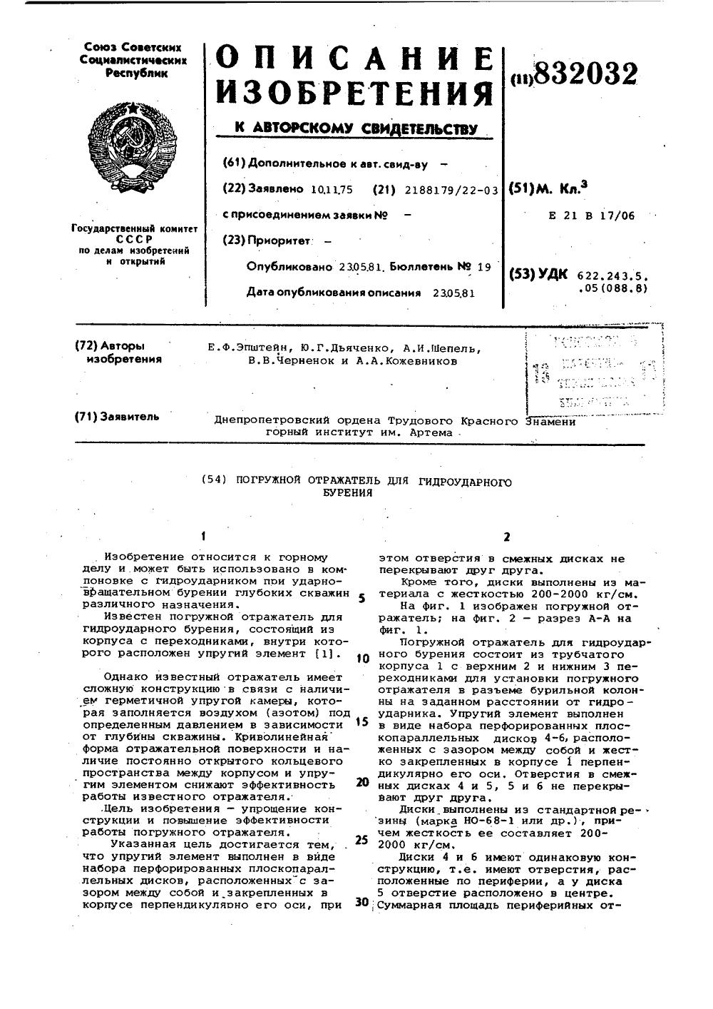 Черненкой в попку 25 фотография