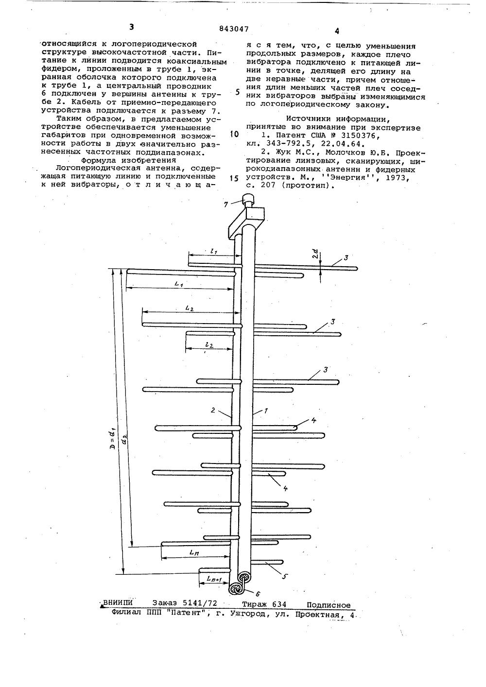 Самодельная антенна для Т2 Мастер - t