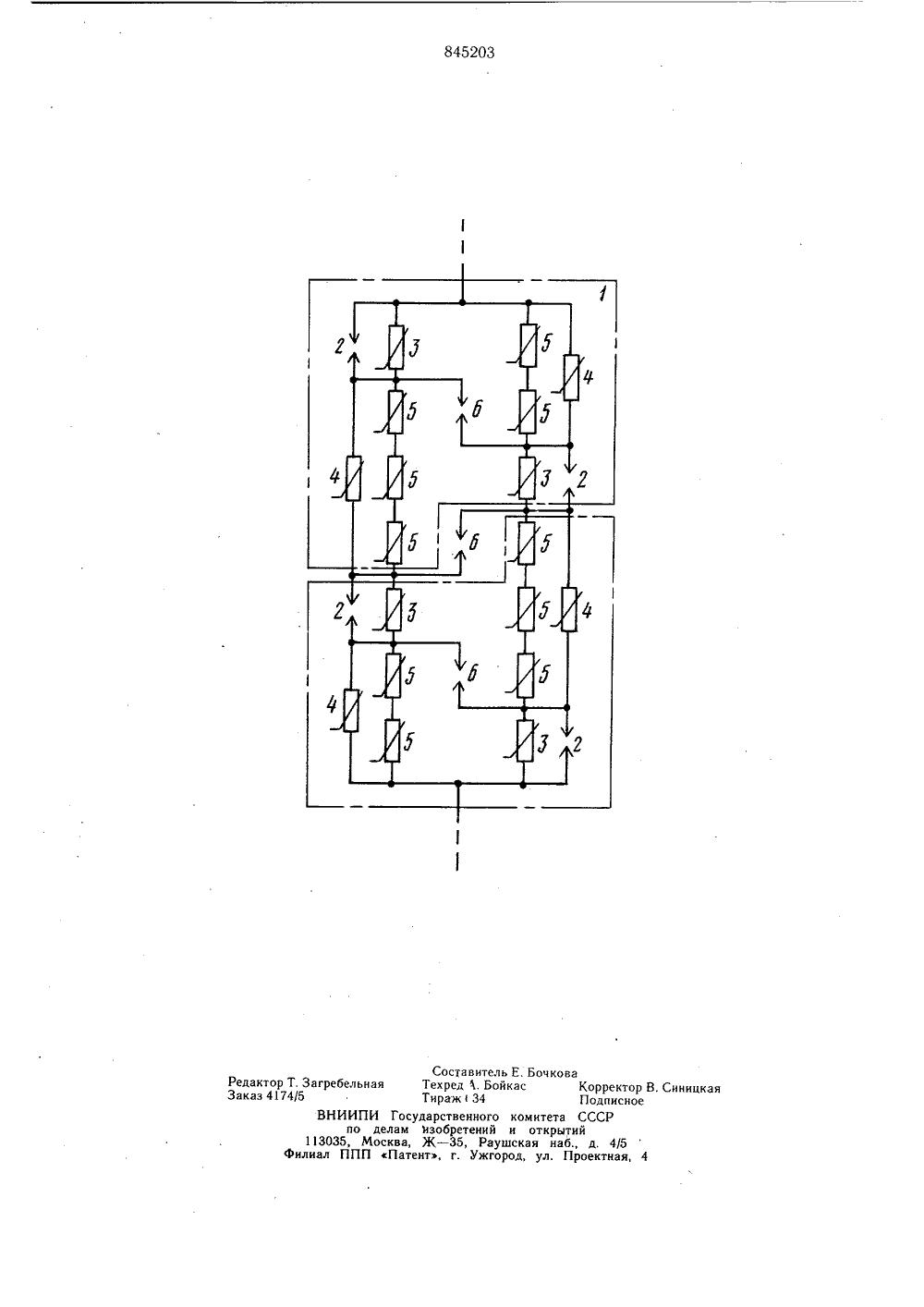 вентильные разрядники принципиальная схема