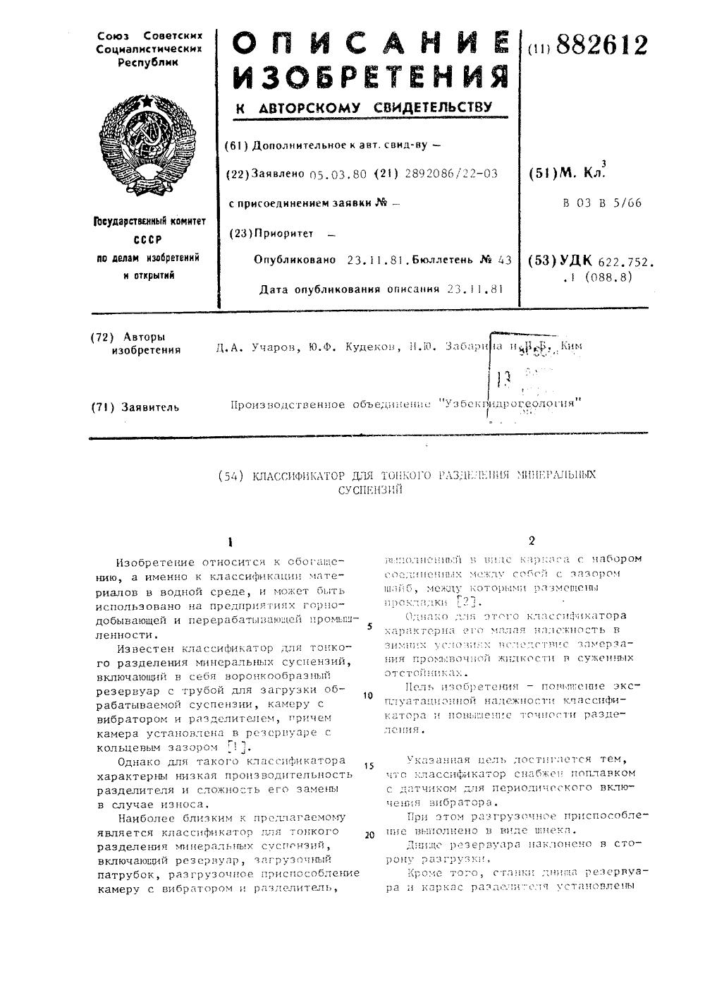 схема луцька 1939 - 1941