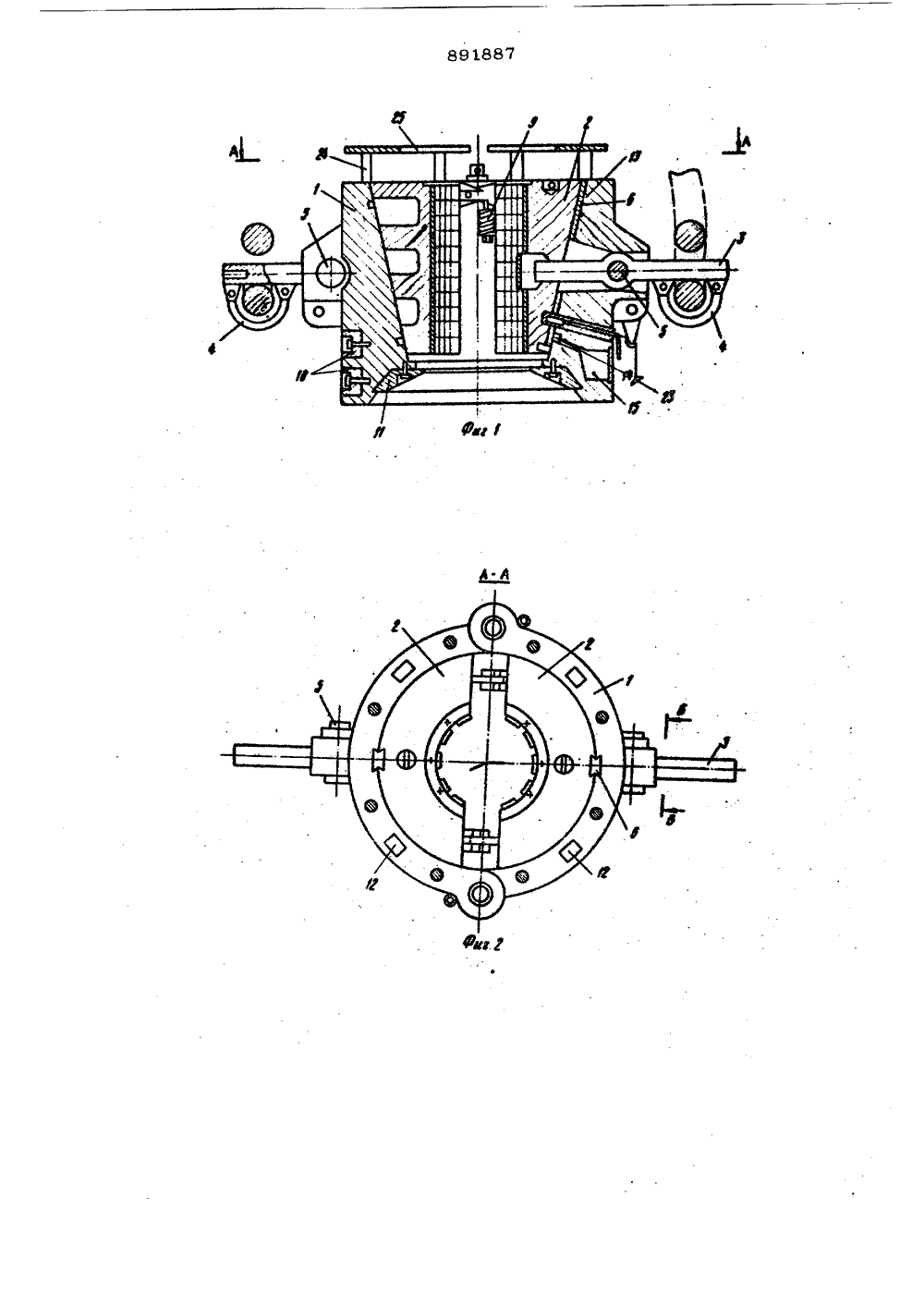 Схема спайдер элеватор резиновые ролики для транспортера