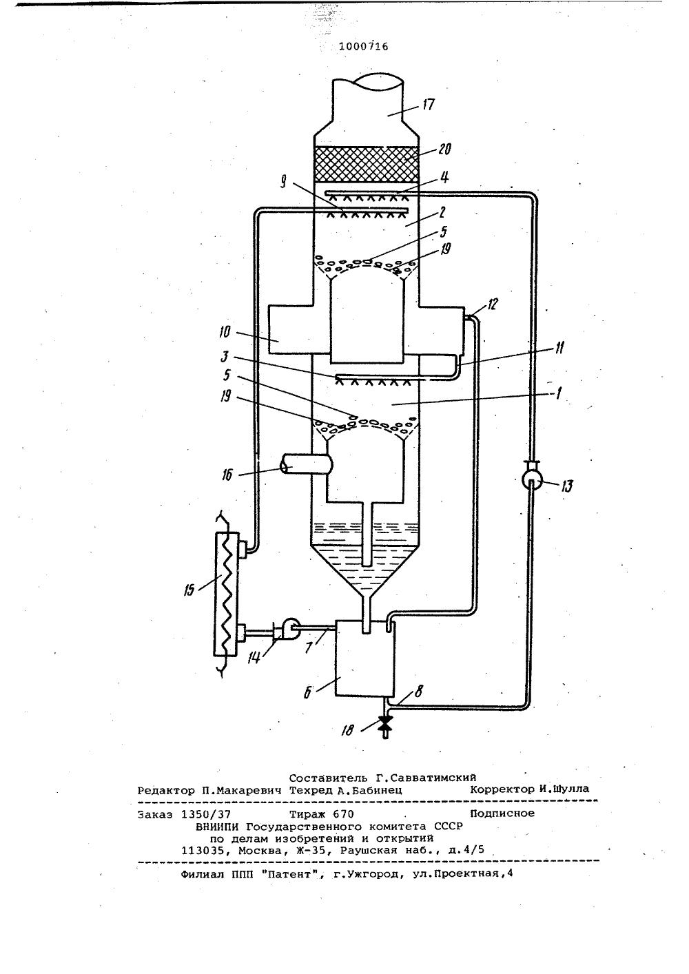 Кожухотрубный испаритель Alfa Laval FEV-HP 2410 Тюмень