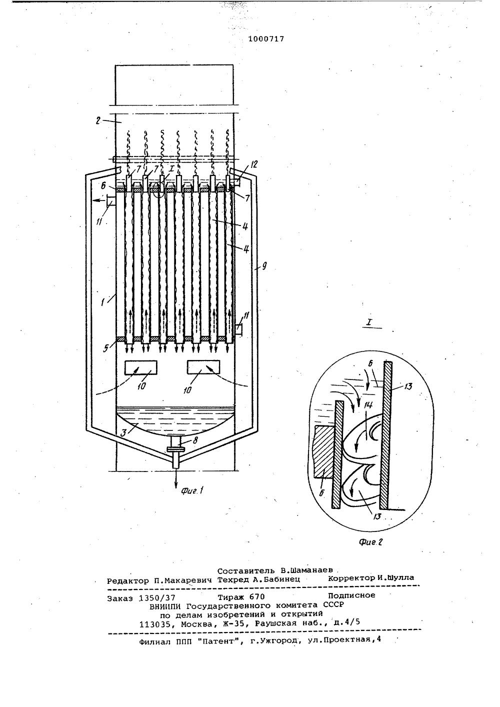1 медный битермический теплообменник для сигма теплообменник бпсв 14, 5 ду 600