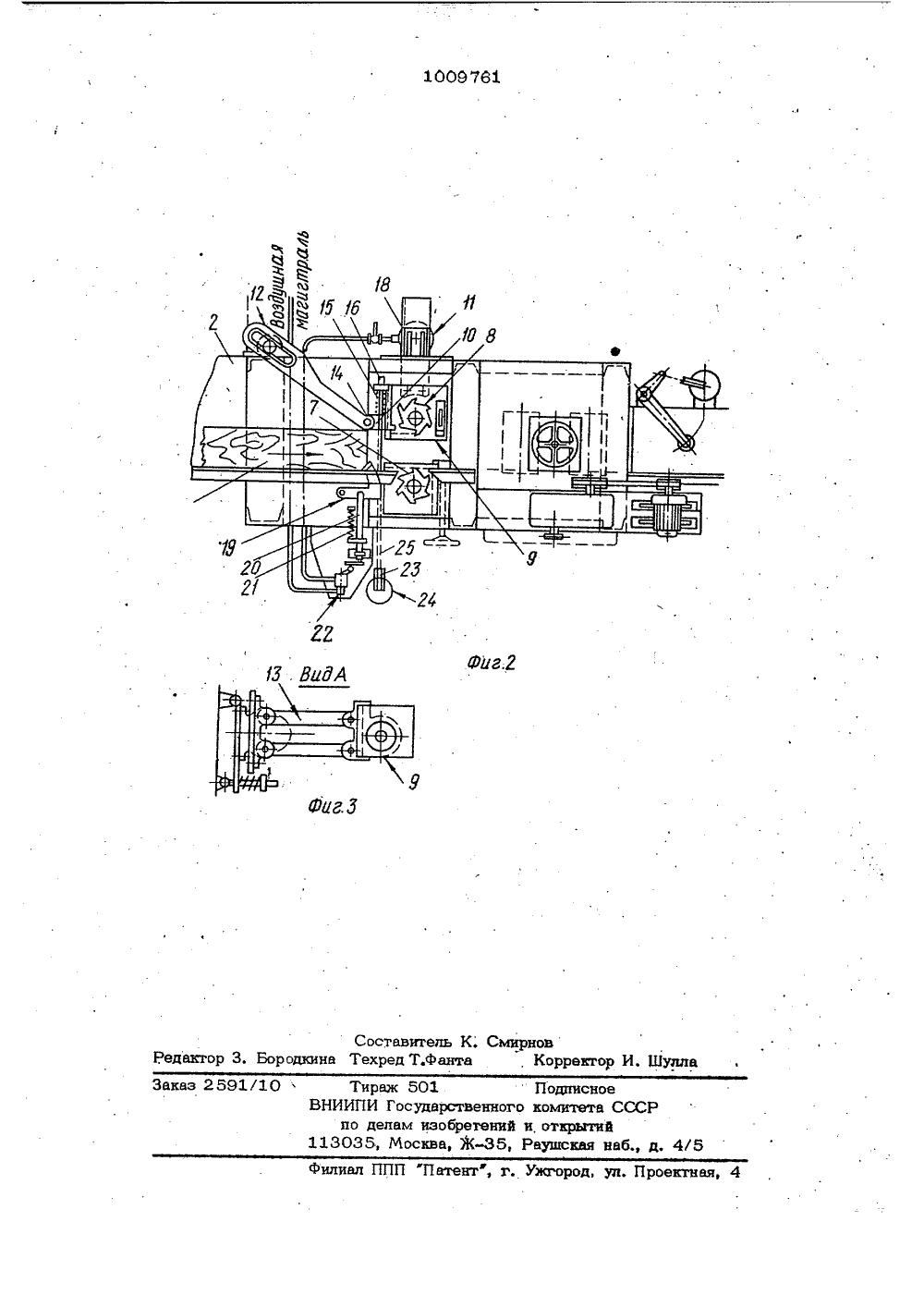 Четырехсторонний станок с16 4а электрическая схема