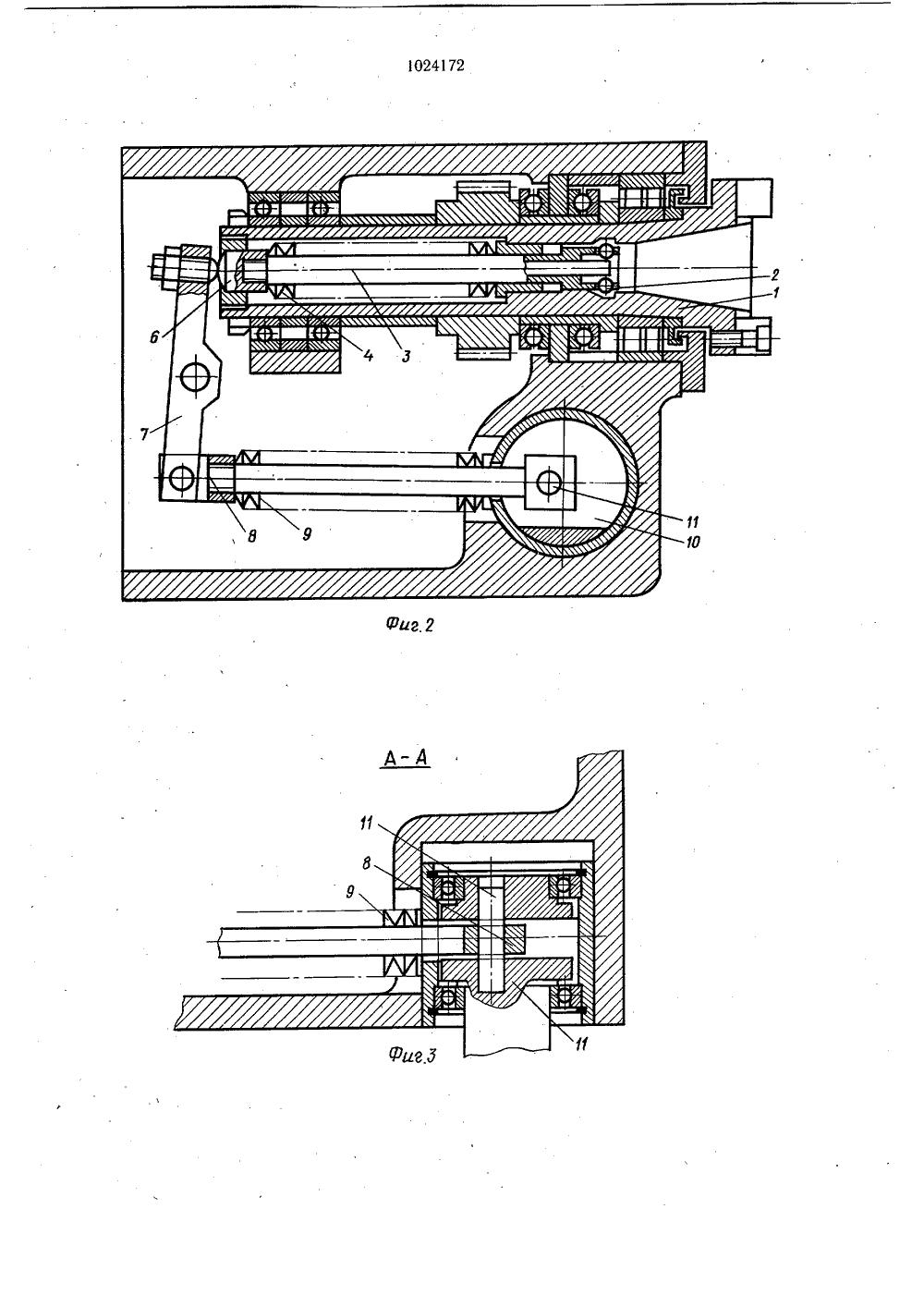 схема установки штревеля