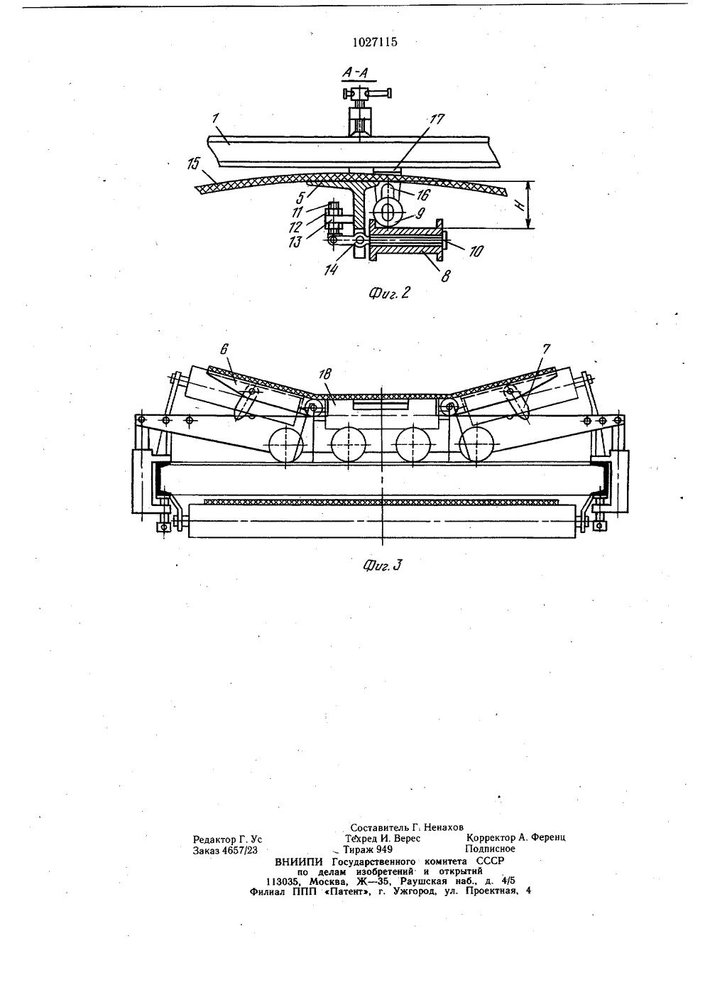 Замена роликов конвейера купить сиденье для фольксваген транспортер т5
