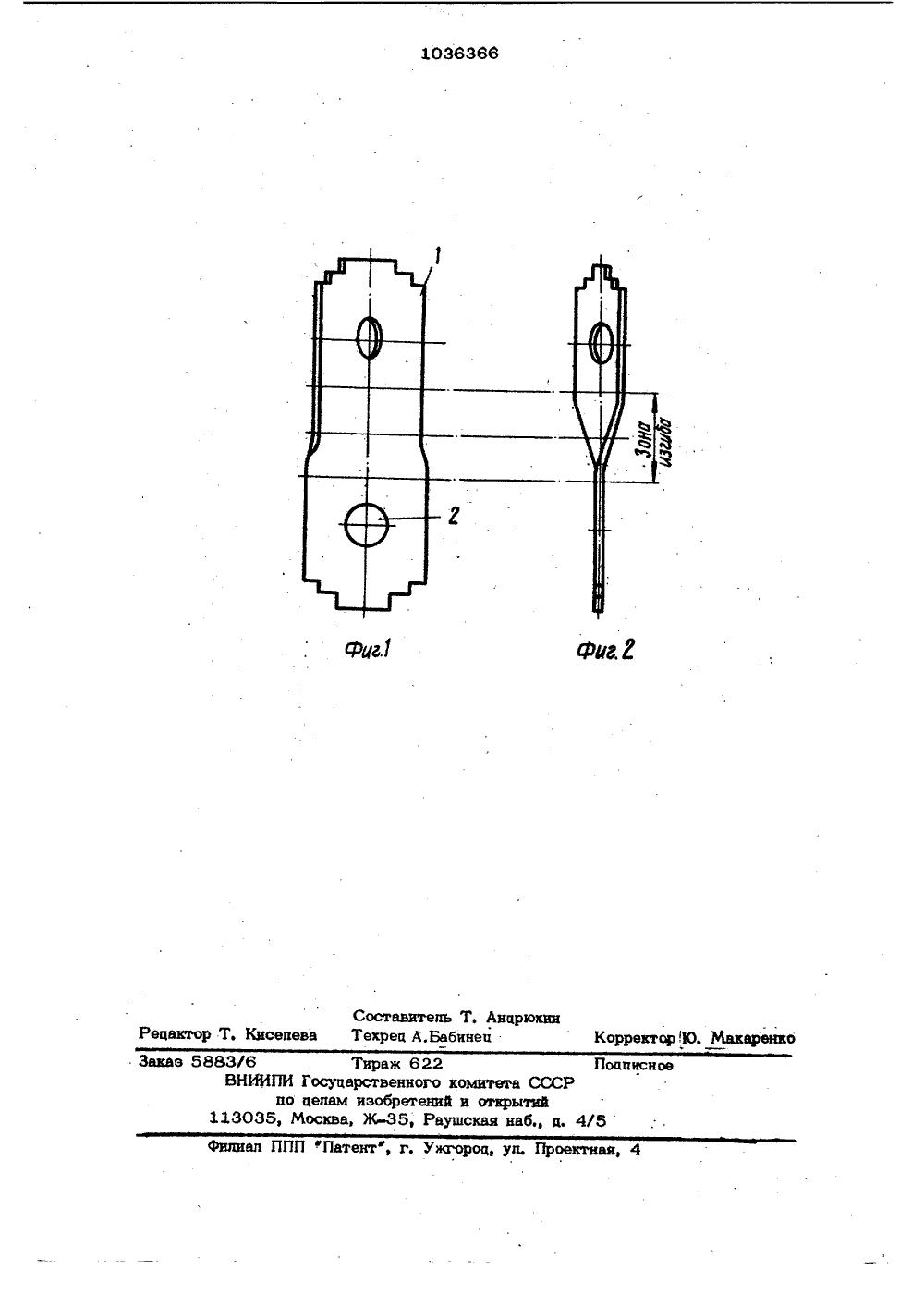 Молотки молотковых дробилок в Артём дробилка конусная ксд в Дербент