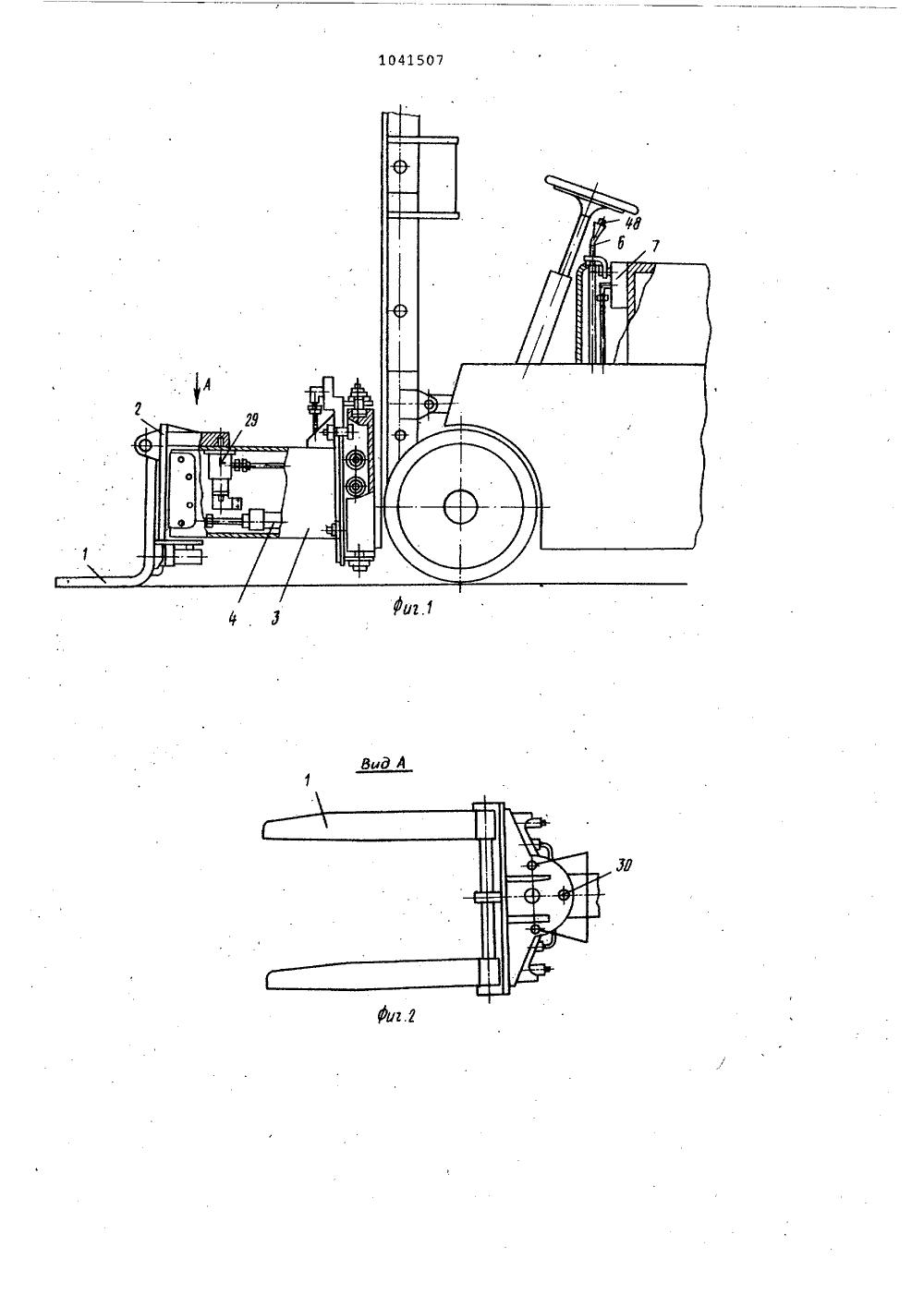 Схема автопогрузчика с вилочным захватом