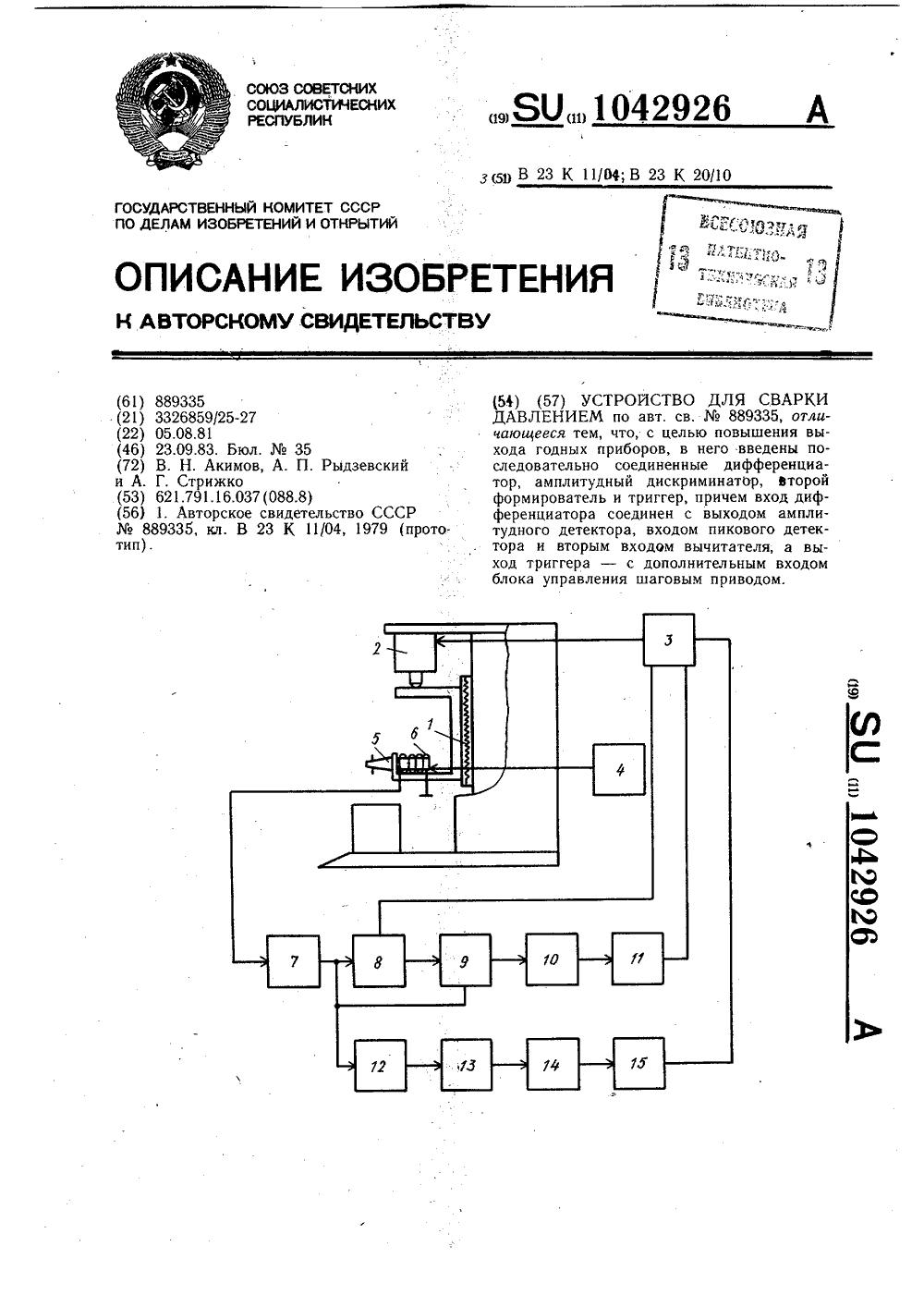 схема ультразвуковой кавитатор 35-40 кгц