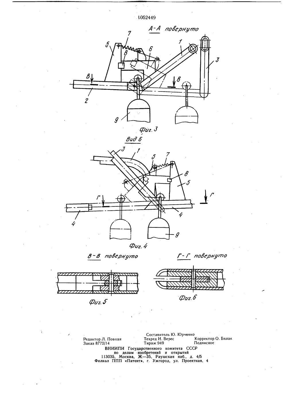 Стрелки для конвейера приводные рольганги схема