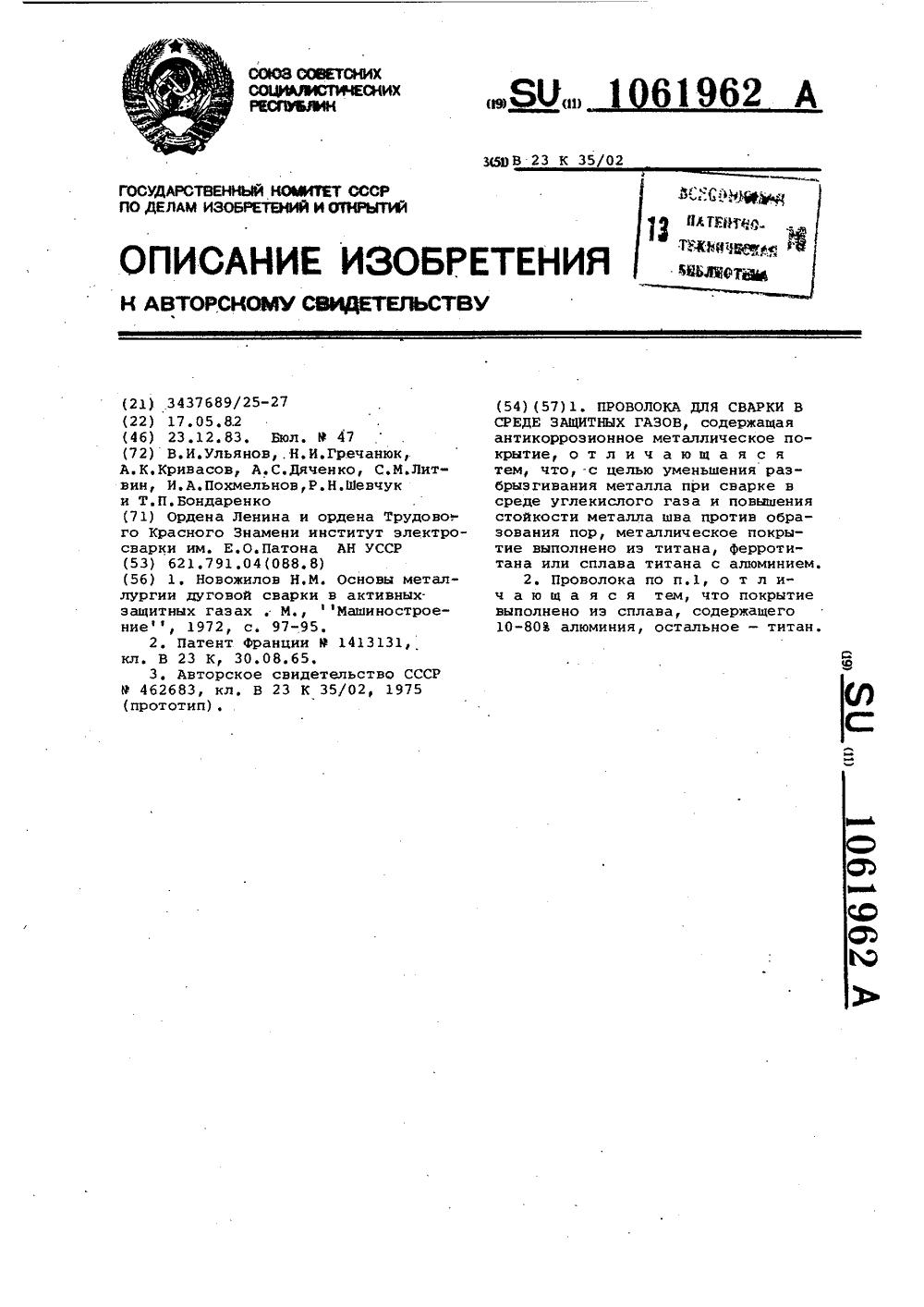 кинематическая схема мок 150