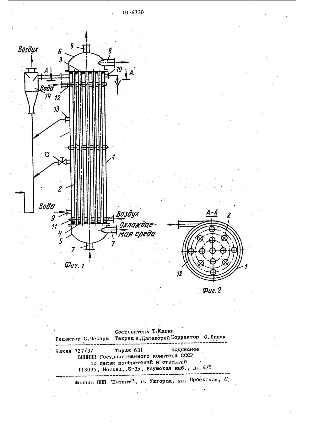 Кожухотрубный вертикальный теплообменник каталог чертеж и деталировка кожухотрубного горизонтального теплообменника