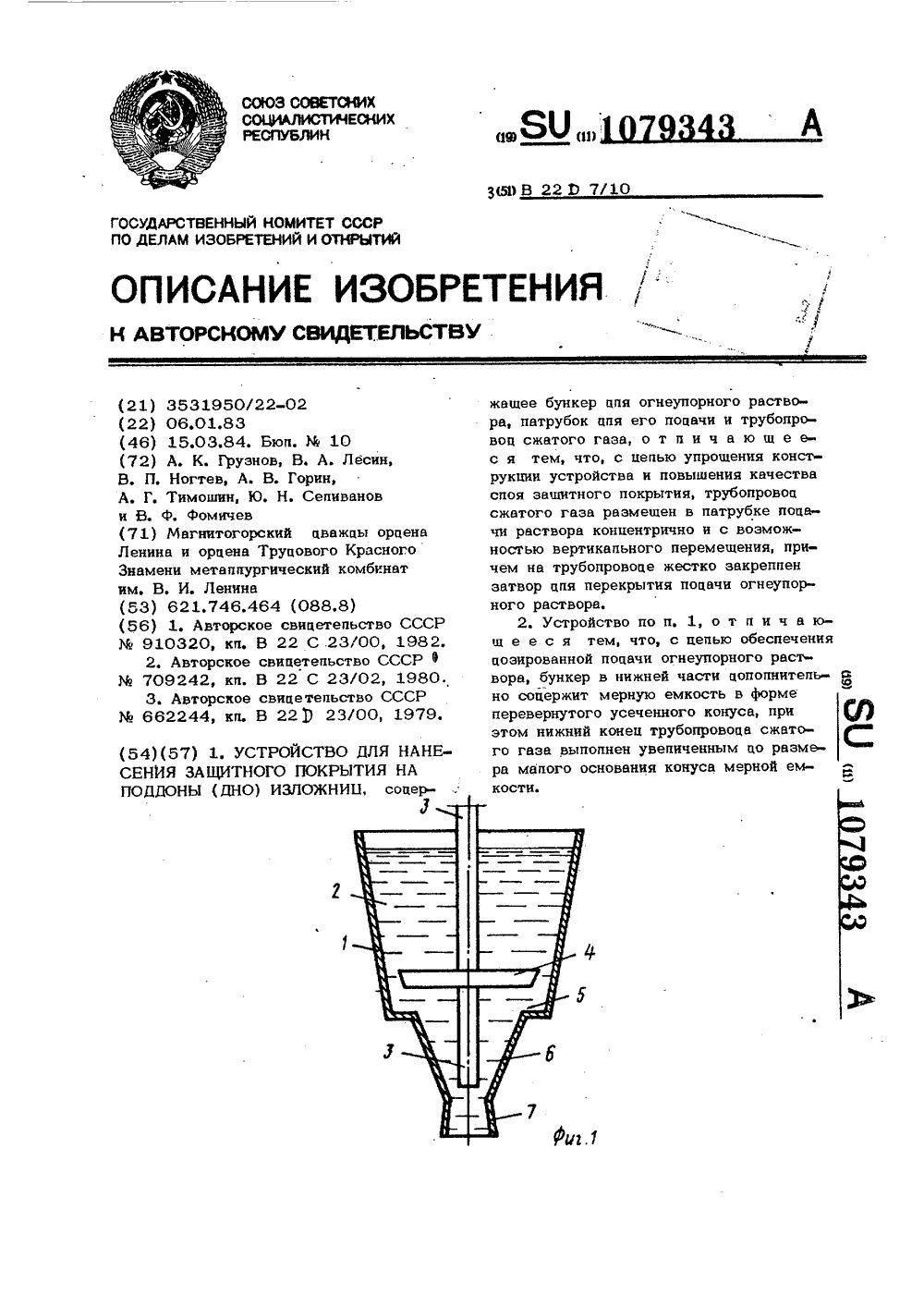 схема укладка мешков на поддоне