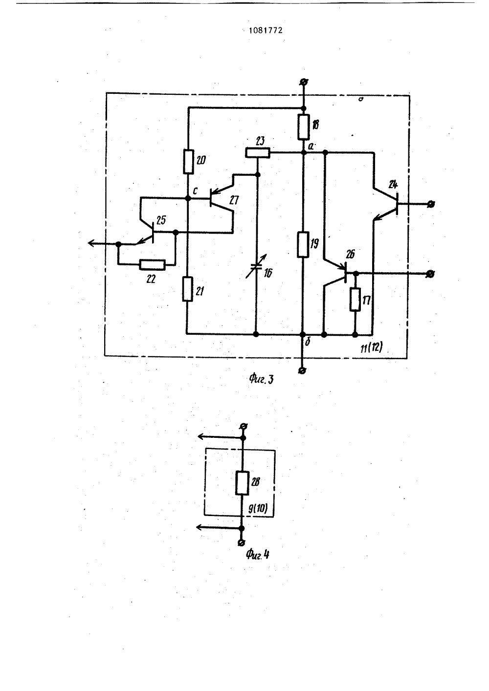 Регулятор оборотов электродвигателя: как сделать 1