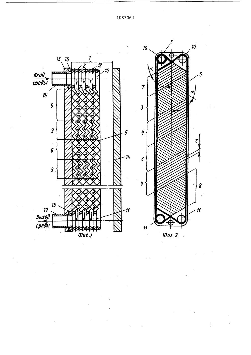 Уплотнения теплообменника Alfa Laval T20-BFS Ейск