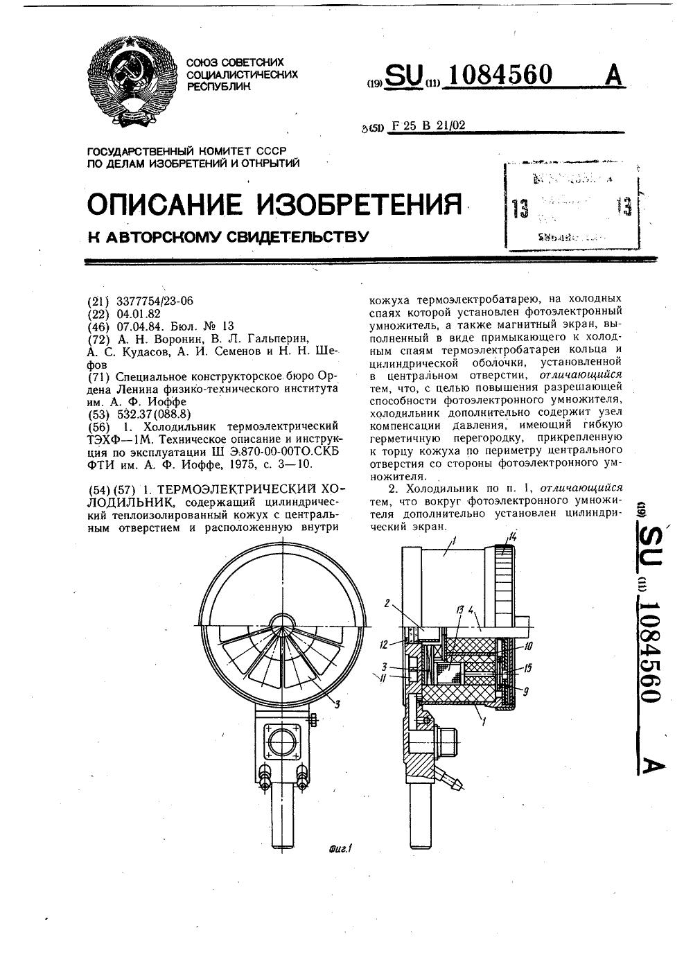 геркон схемы vки