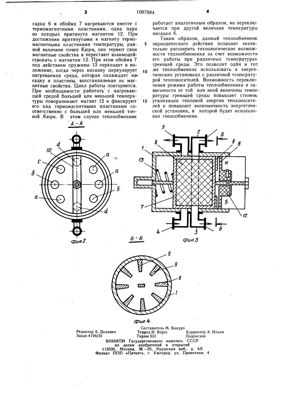 Теплообменник м6-mfg расчет теплообменник газовой колонки нева купит в туле