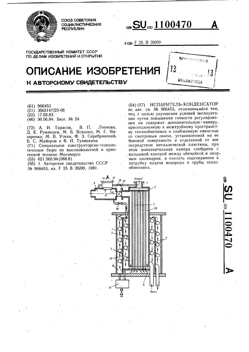 Обечайка теплообменника это Пластины теплообменника Kelvion NX250L Петрозаводск