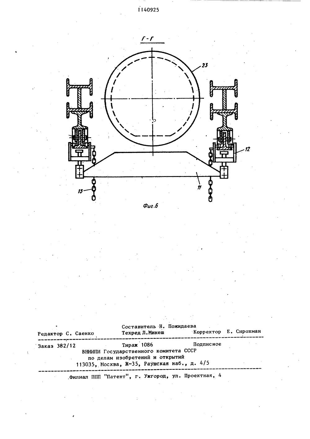 Сборка трубного пучка теплообменника Кожухотрубный конденсатор Alfa Laval McDEW 480 T Артём