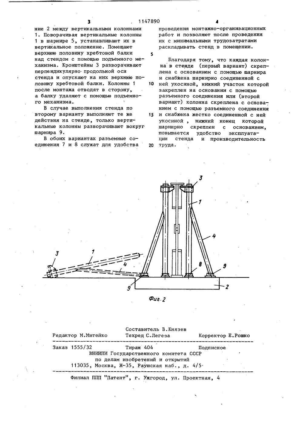 инструкция по монтажу котла дквр 10
