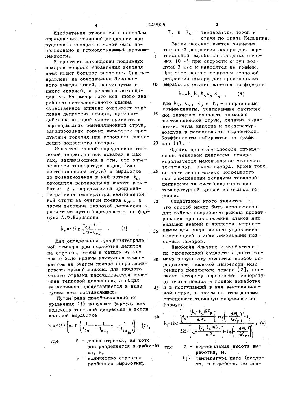 принцип метод определения очага аварийности России широкий ассортимент