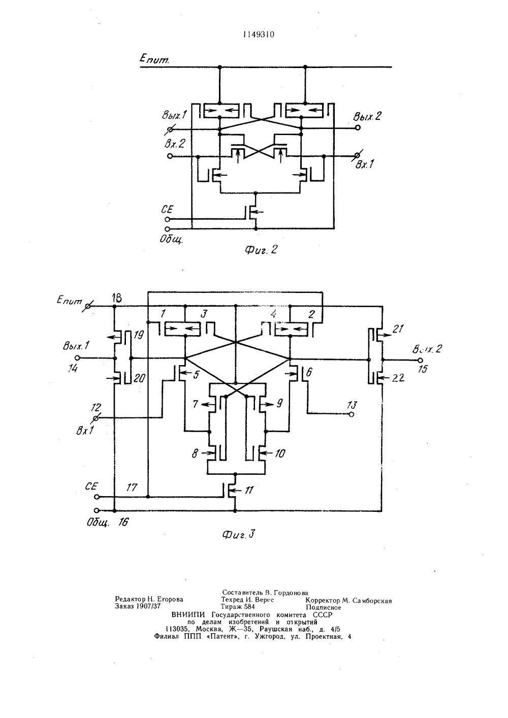 принципиальная схема инвертора на кмоп транзисторах