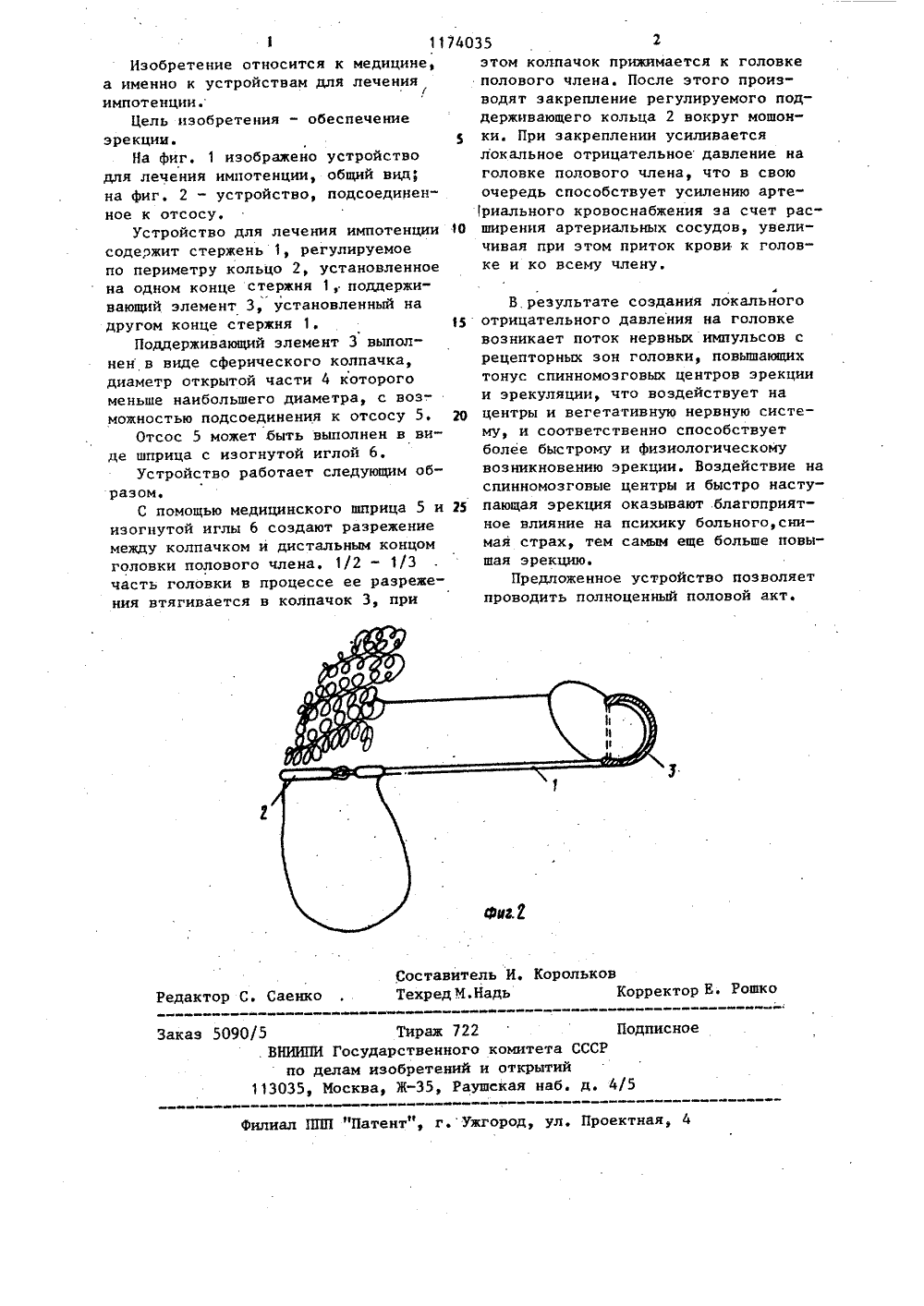 sposobi-uvelicheniya-polovogo-chlena