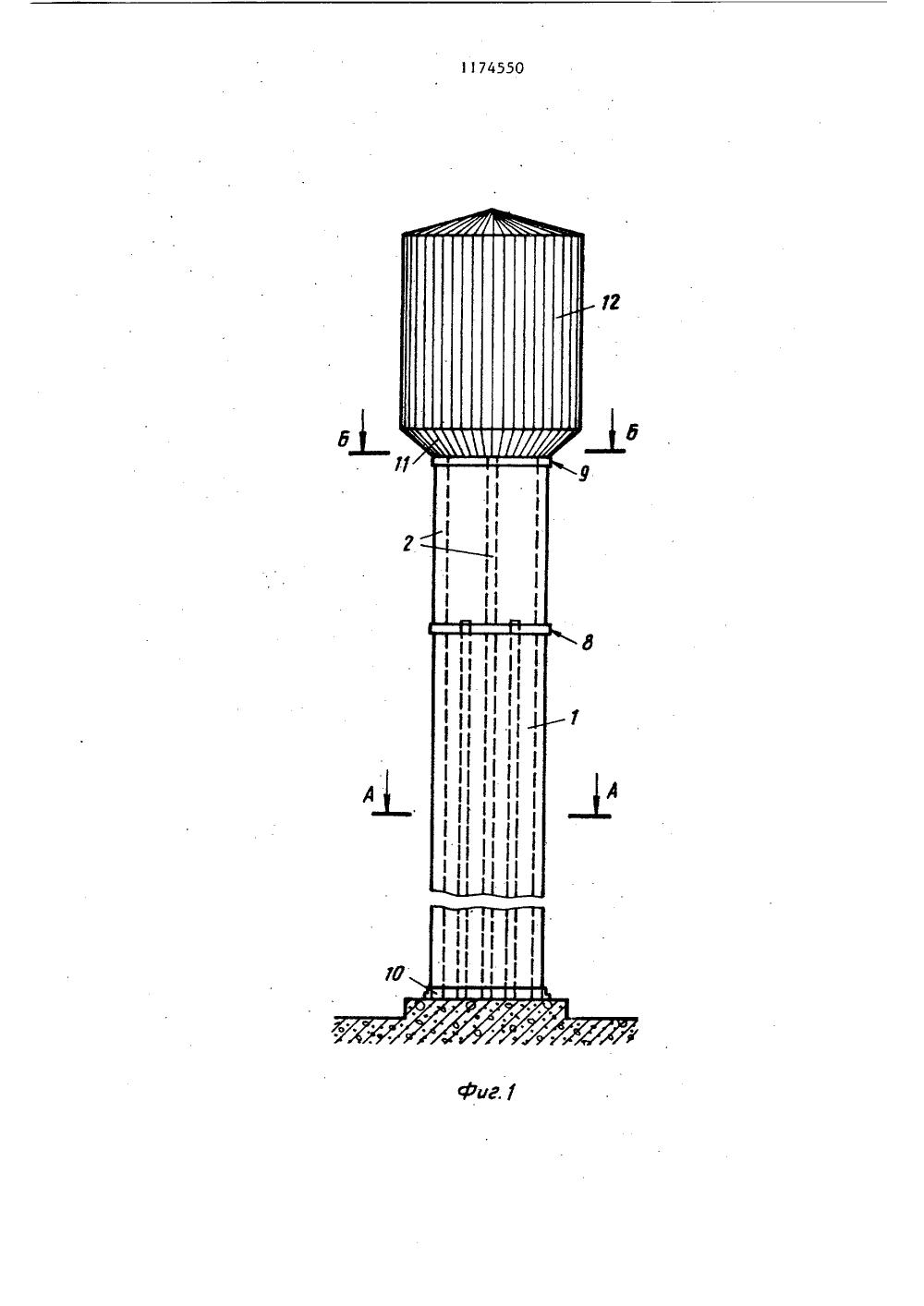 Водонапорная башня конструкция обвязка трубопровода