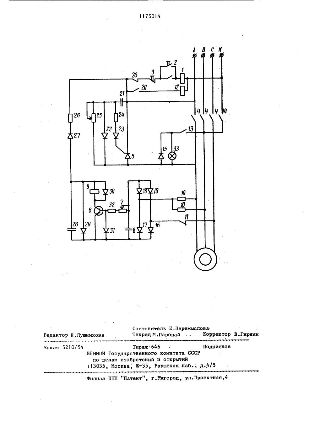 Асинхронный двигатель схема динамического торможения