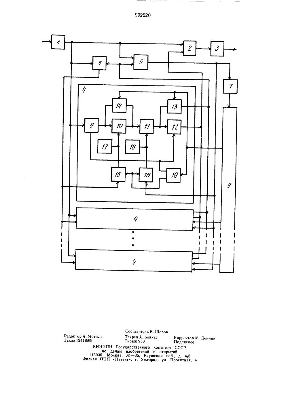 Подавление акустической связи схема фото 956