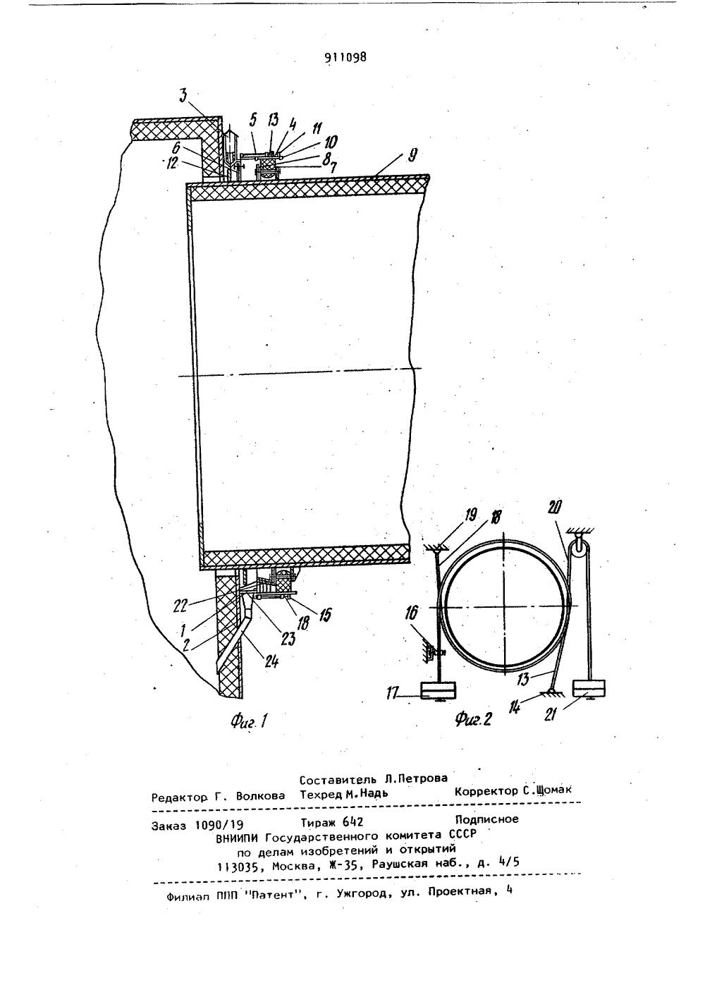 Уплотнения теплообменника КС 19 Братск Кожухотрубный испаритель Alfa Laval DED 175 Петропавловск-Камчатский