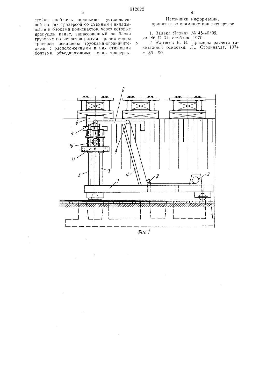 Устройство железобетонных блоков стеновая железобетонная панель размеры