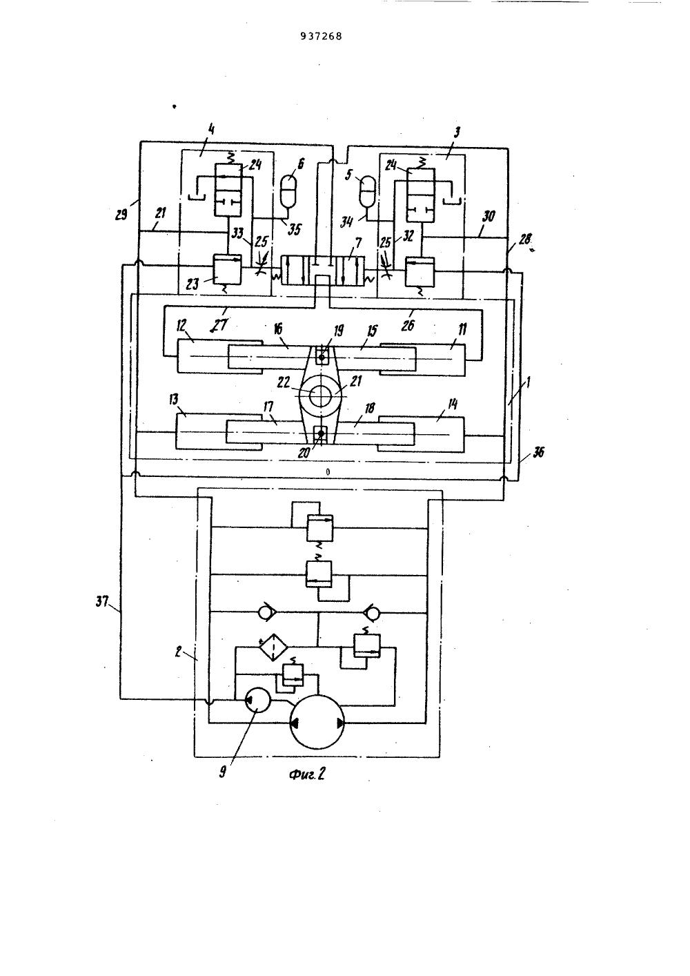 гидравлическая схема рулевого управления ск 5