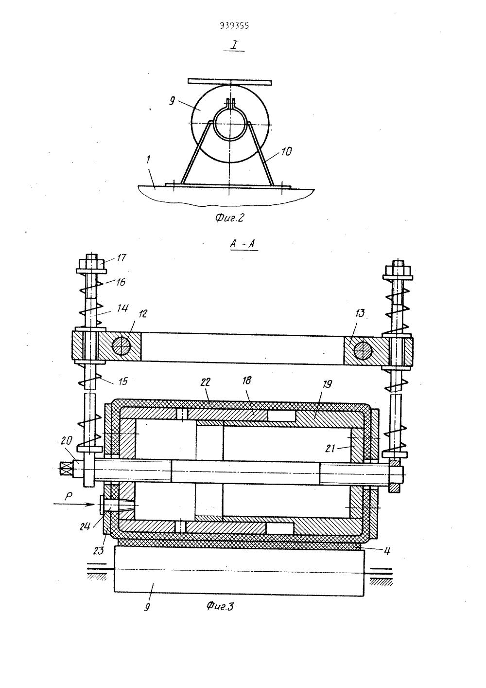 Испытания ленточных конвейеров трос спидометра транспортера т3