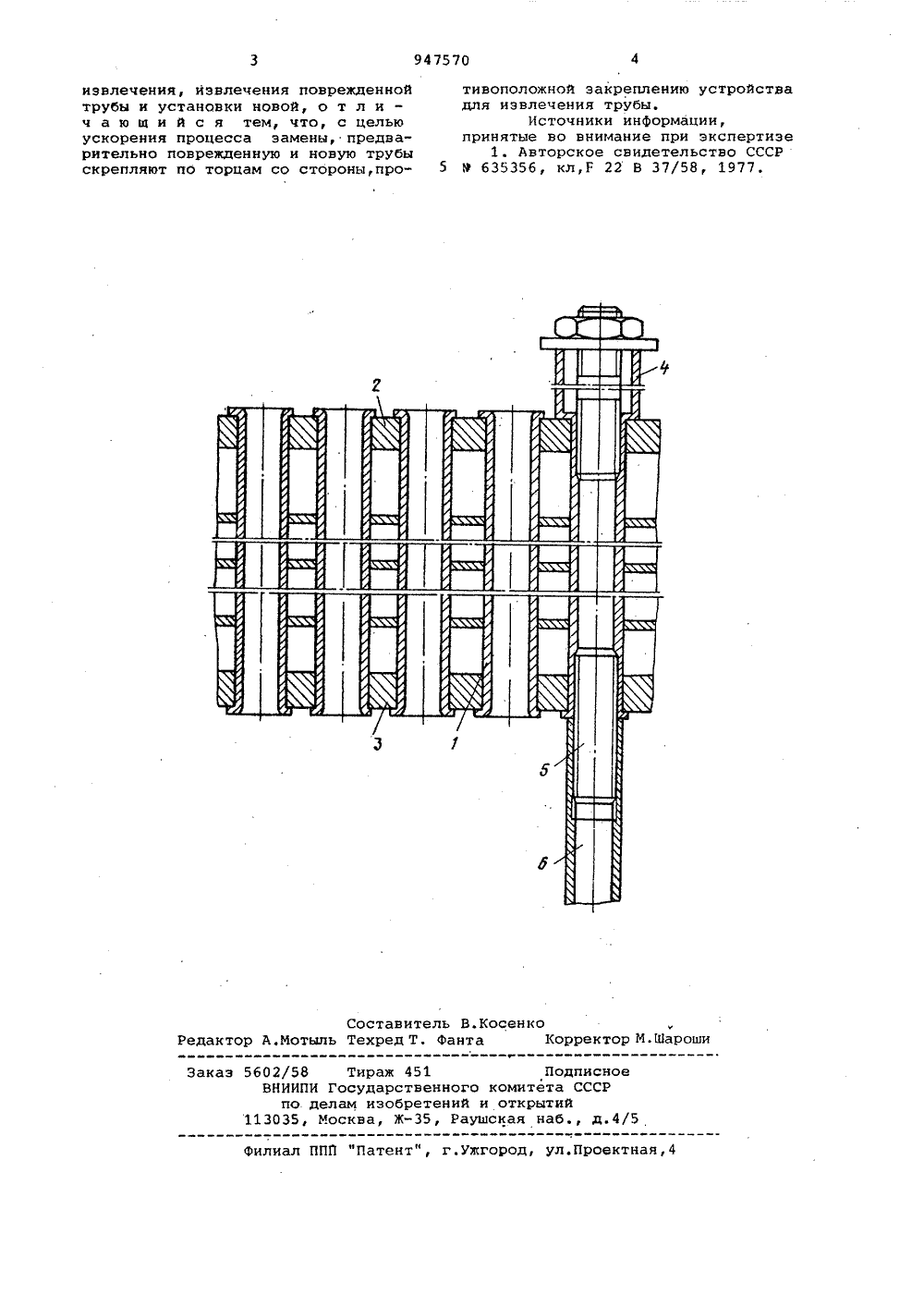 Замена труб в теплообменнике Установка для промывки Pump Eliminate 25 v4v Назрань