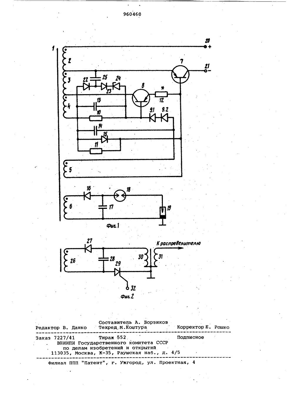 Конденсаторная система зажигания схема фото 918