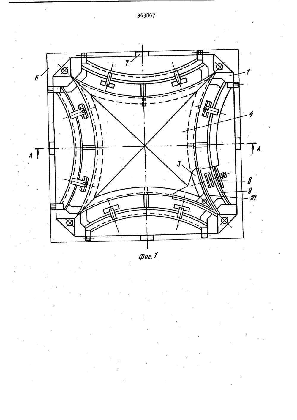 Форма для железобетонных блоков ооо база жби рыбинск