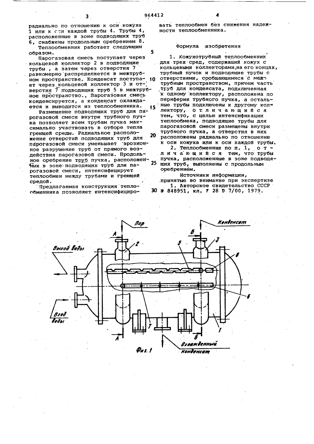 Пластины теплообменника Tranter GX-64 P Подольск