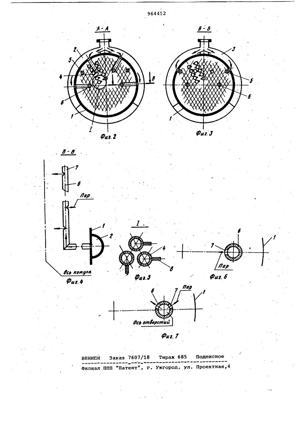 Теплообменник для трех сред самодельный водяной теплообменник