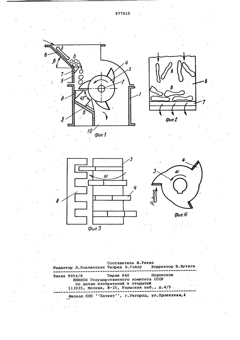 Стружкодробилка св-5 б/у самоходная дробилка fintex 1080