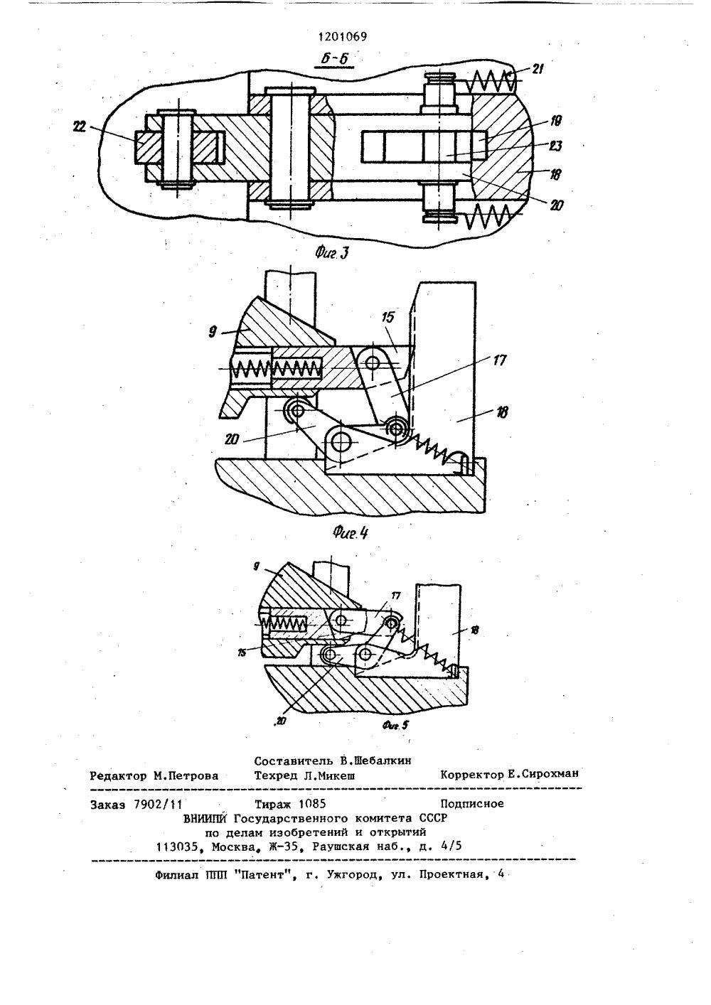 Роликовые опорные тележки для плазменной резки труб