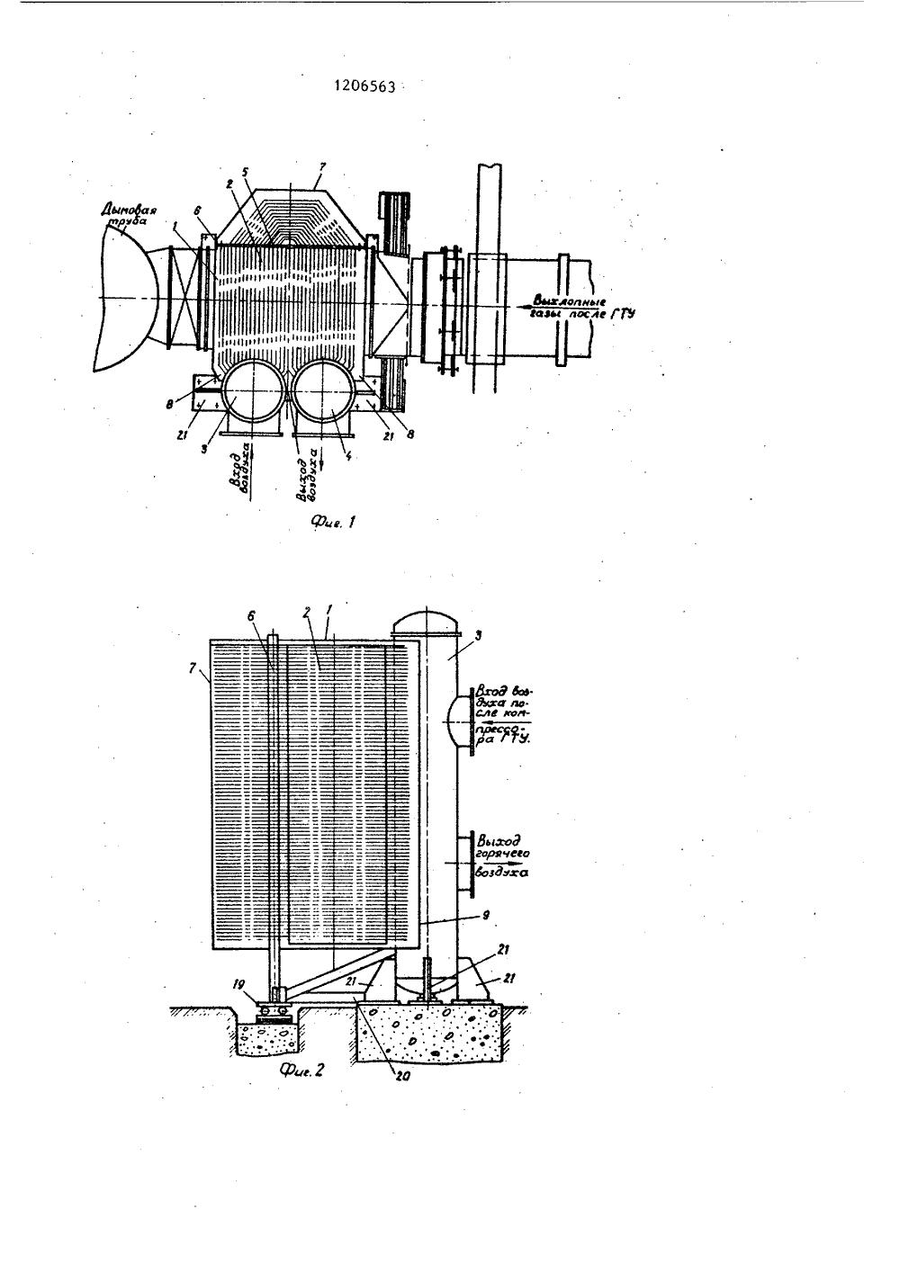 Поперечный разрез теплообменника Кожухотрубный испаритель Alfa Laval DXT 135 Сарапул