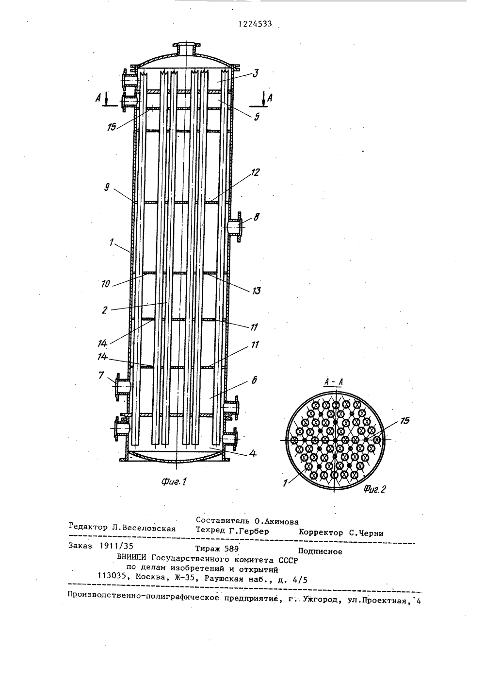 Кожухотрубный испаритель Alfa Laval DM2-418-3 Рубцовск