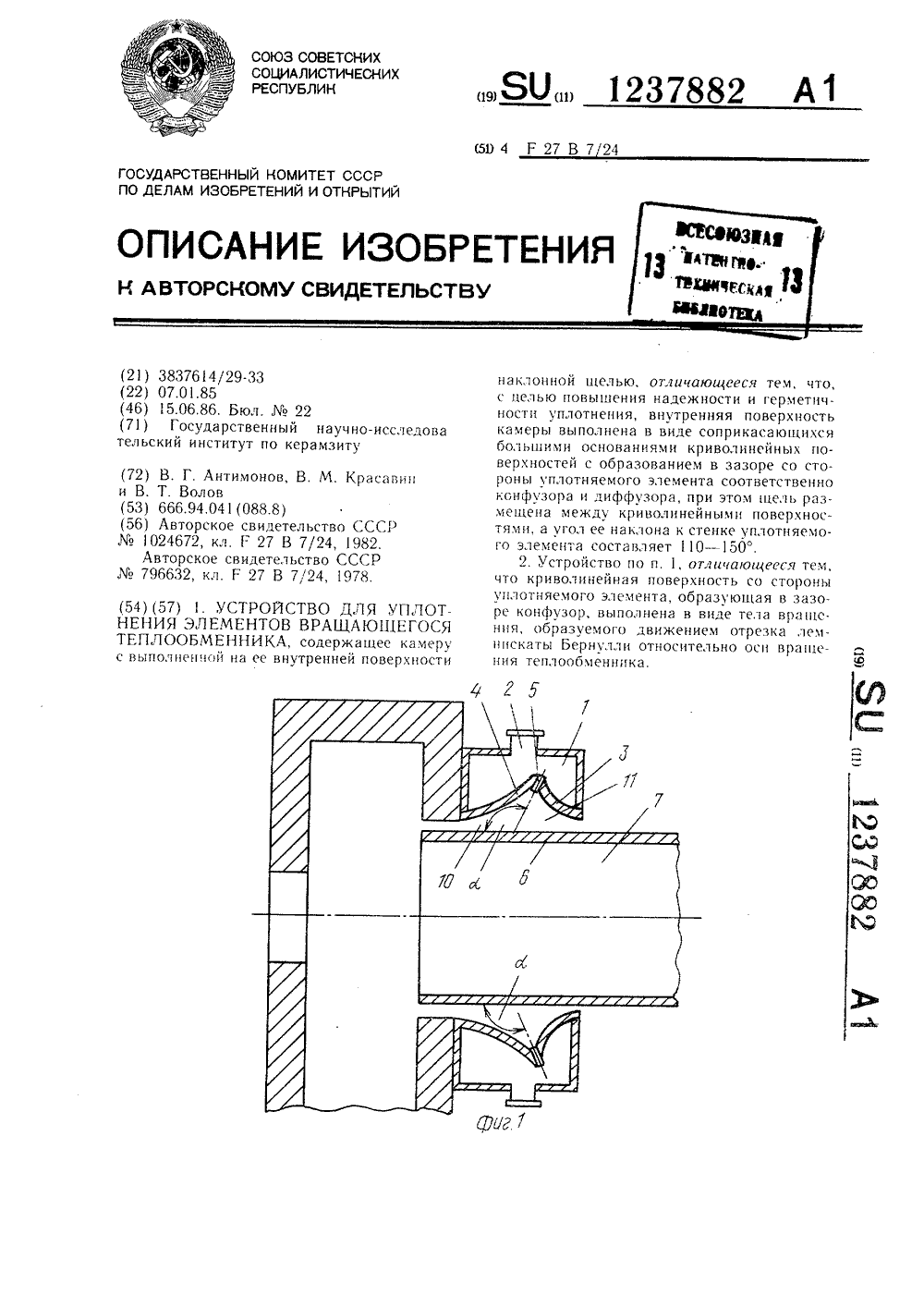 Теплообменник испытание уплотнения промышленные теплообменники воздушные